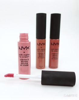 Review Nyx soft matte lip cream